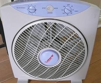 Entronic Ventilator